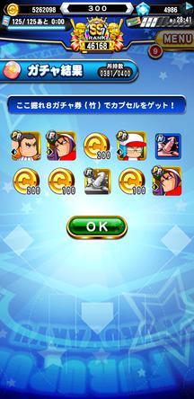 f:id:arimurasaji:20200322111649j:plain