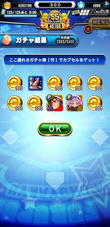 f:id:arimurasaji:20200322111657j:plain