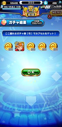 f:id:arimurasaji:20200322111719j:plain