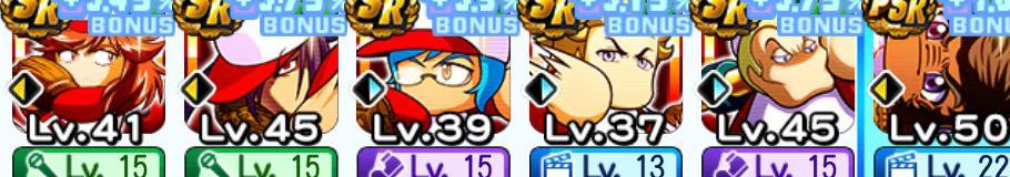 f:id:arimurasaji:20200322165505j:plain