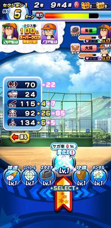 f:id:arimurasaji:20200322165517j:plain