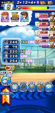 f:id:arimurasaji:20200322165527j:plain