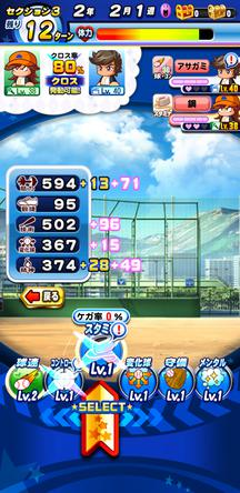 f:id:arimurasaji:20200322165537j:plain