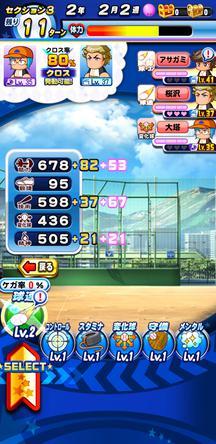 f:id:arimurasaji:20200322165545j:plain