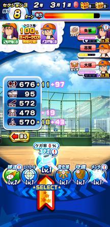 f:id:arimurasaji:20200322165556j:plain