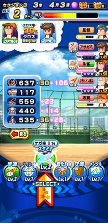 f:id:arimurasaji:20200322165606j:plain