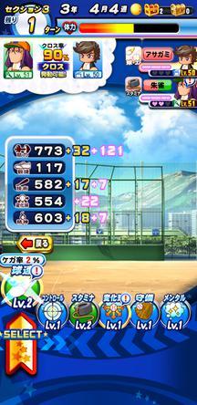 f:id:arimurasaji:20200322165617j:plain