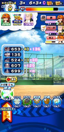 f:id:arimurasaji:20200322165714j:plain