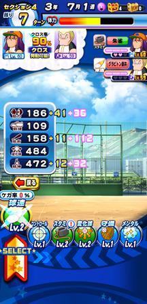 f:id:arimurasaji:20200322165735j:plain