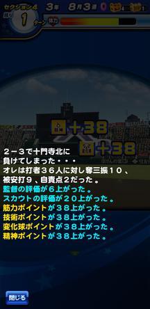 f:id:arimurasaji:20200322165743j:plain
