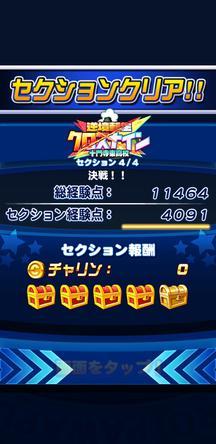 f:id:arimurasaji:20200322165754j:plain