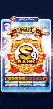 f:id:arimurasaji:20200322165757j:plain