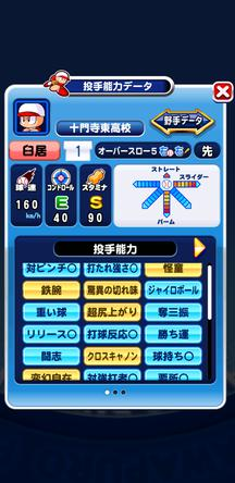 f:id:arimurasaji:20200322165800j:plain