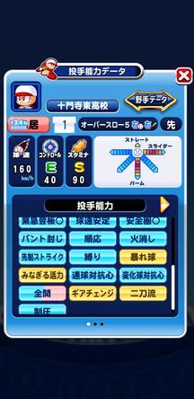 f:id:arimurasaji:20200322165803j:plain