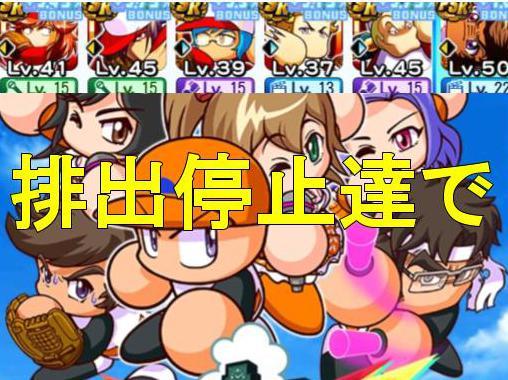 f:id:arimurasaji:20200322170028j:plain