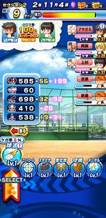 f:id:arimurasaji:20200324195312j:plain