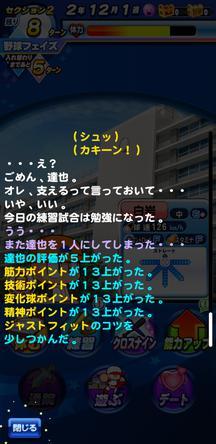 f:id:arimurasaji:20200324195337j:plain