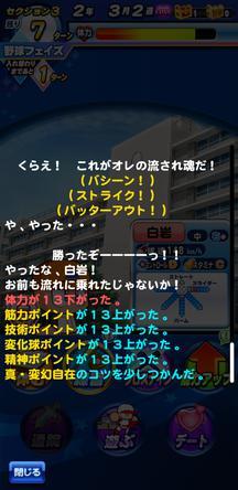f:id:arimurasaji:20200324195346j:plain
