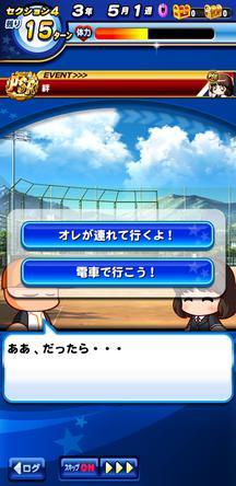 f:id:arimurasaji:20200324195354j:plain