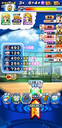 f:id:arimurasaji:20200324195402j:plain