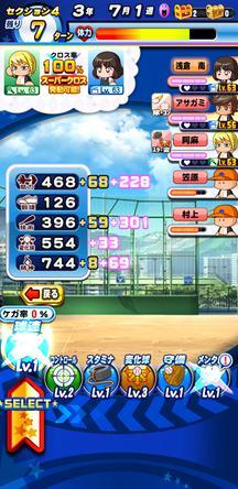 f:id:arimurasaji:20200324195409j:plain