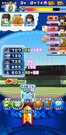 f:id:arimurasaji:20200324195416j:plain