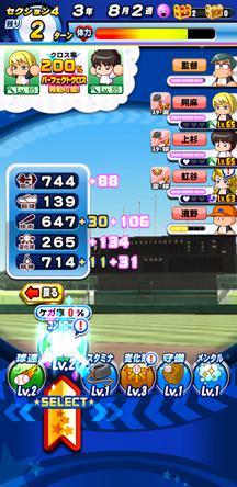 f:id:arimurasaji:20200324195425j:plain