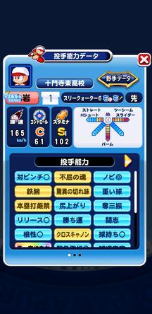 f:id:arimurasaji:20200324195441j:plain