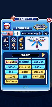 f:id:arimurasaji:20200324195443j:plain