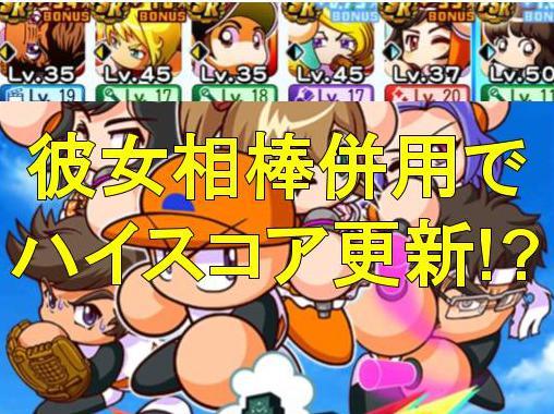 f:id:arimurasaji:20200324195645j:plain