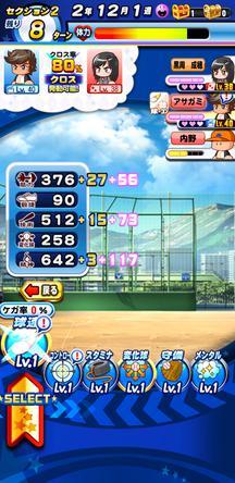 f:id:arimurasaji:20200325183917j:plain