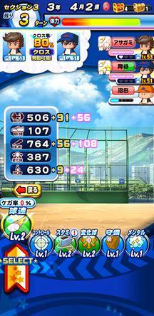 f:id:arimurasaji:20200325183930j:plain