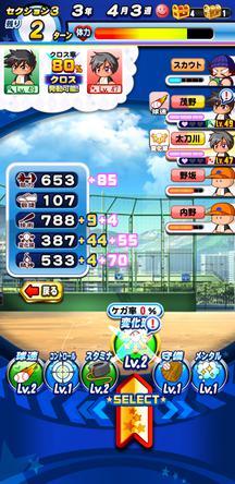 f:id:arimurasaji:20200325183940j:plain