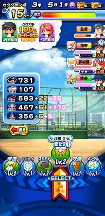 f:id:arimurasaji:20200325183948j:plain