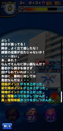f:id:arimurasaji:20200325184010j:plain