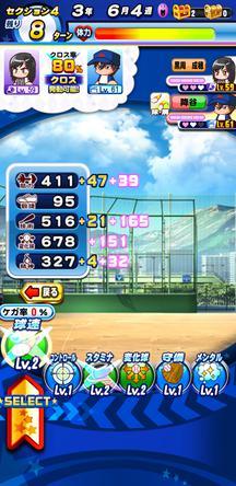 f:id:arimurasaji:20200325184019j:plain