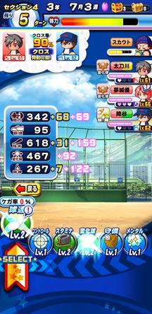 f:id:arimurasaji:20200325184028j:plain