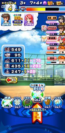 f:id:arimurasaji:20200325184036j:plain