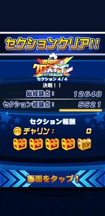 f:id:arimurasaji:20200325184053j:plain