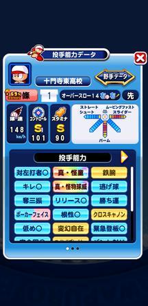f:id:arimurasaji:20200325184059j:plain