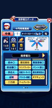 f:id:arimurasaji:20200325184102j:plain