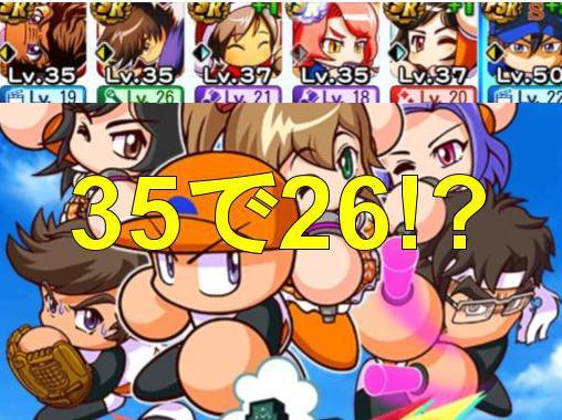 f:id:arimurasaji:20200325184635j:plain