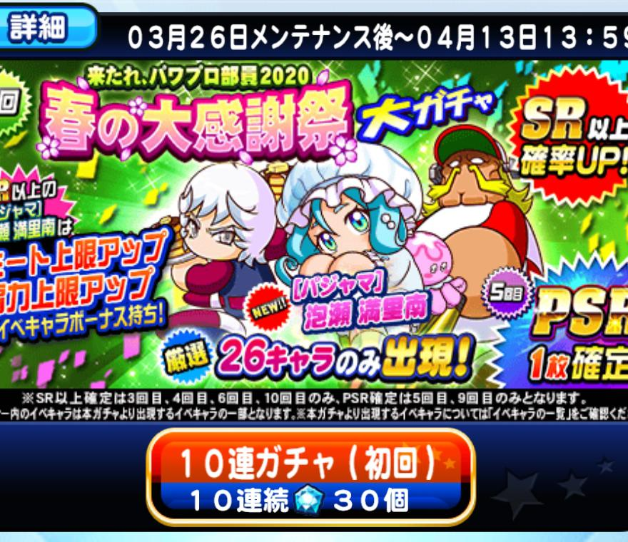f:id:arimurasaji:20200326183448j:plain