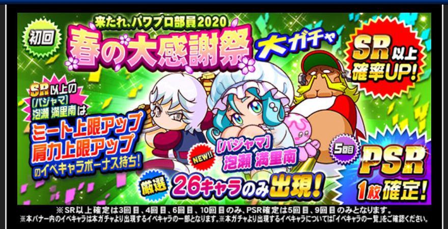 f:id:arimurasaji:20200326183504j:plain