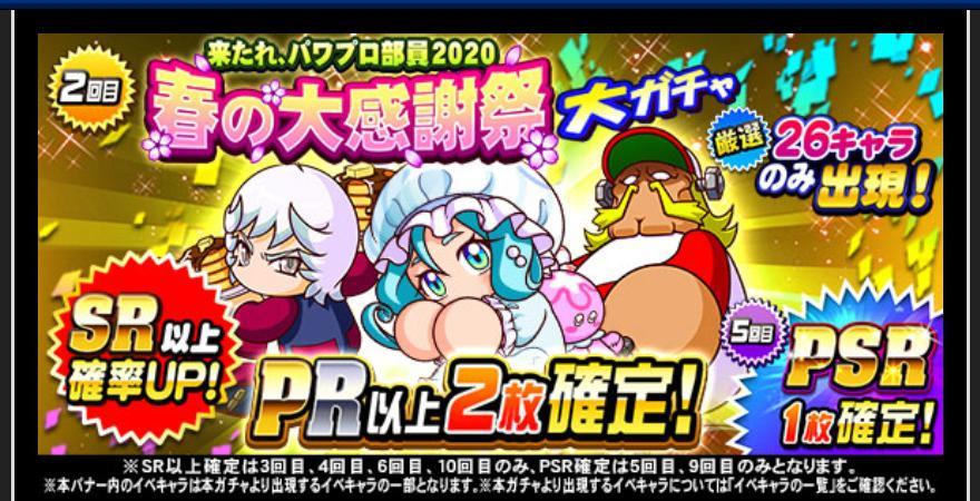 f:id:arimurasaji:20200326183512j:plain