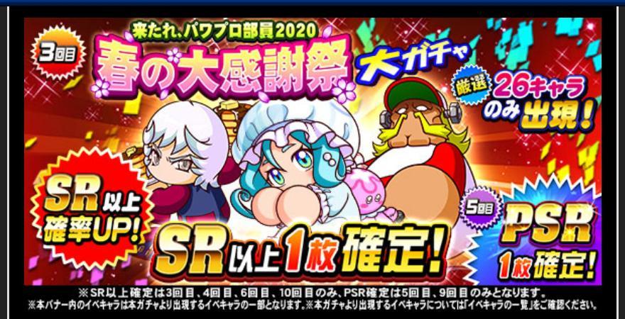 f:id:arimurasaji:20200326183521j:plain