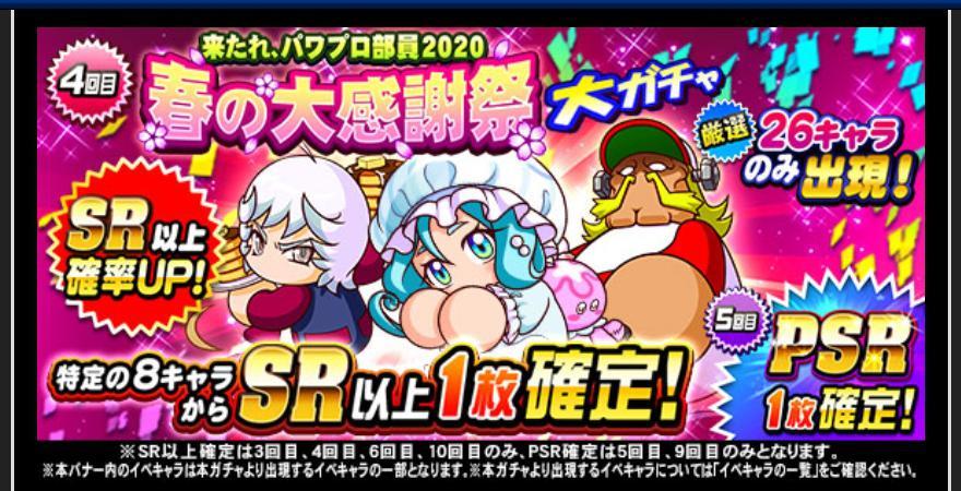f:id:arimurasaji:20200326183528j:plain