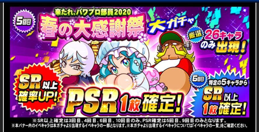 f:id:arimurasaji:20200326183536j:plain