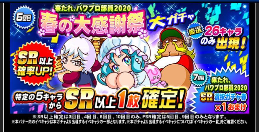 f:id:arimurasaji:20200326183545j:plain