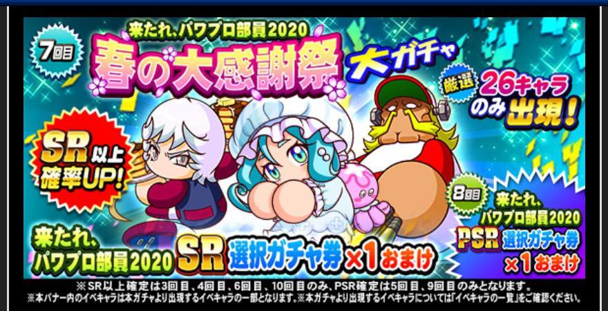 f:id:arimurasaji:20200326183552j:plain